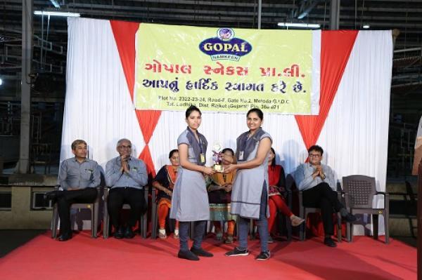 Gopal Namkeen - Image